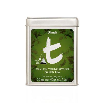 t-series-Ceylon-Young-Hyson-Greean-Tea